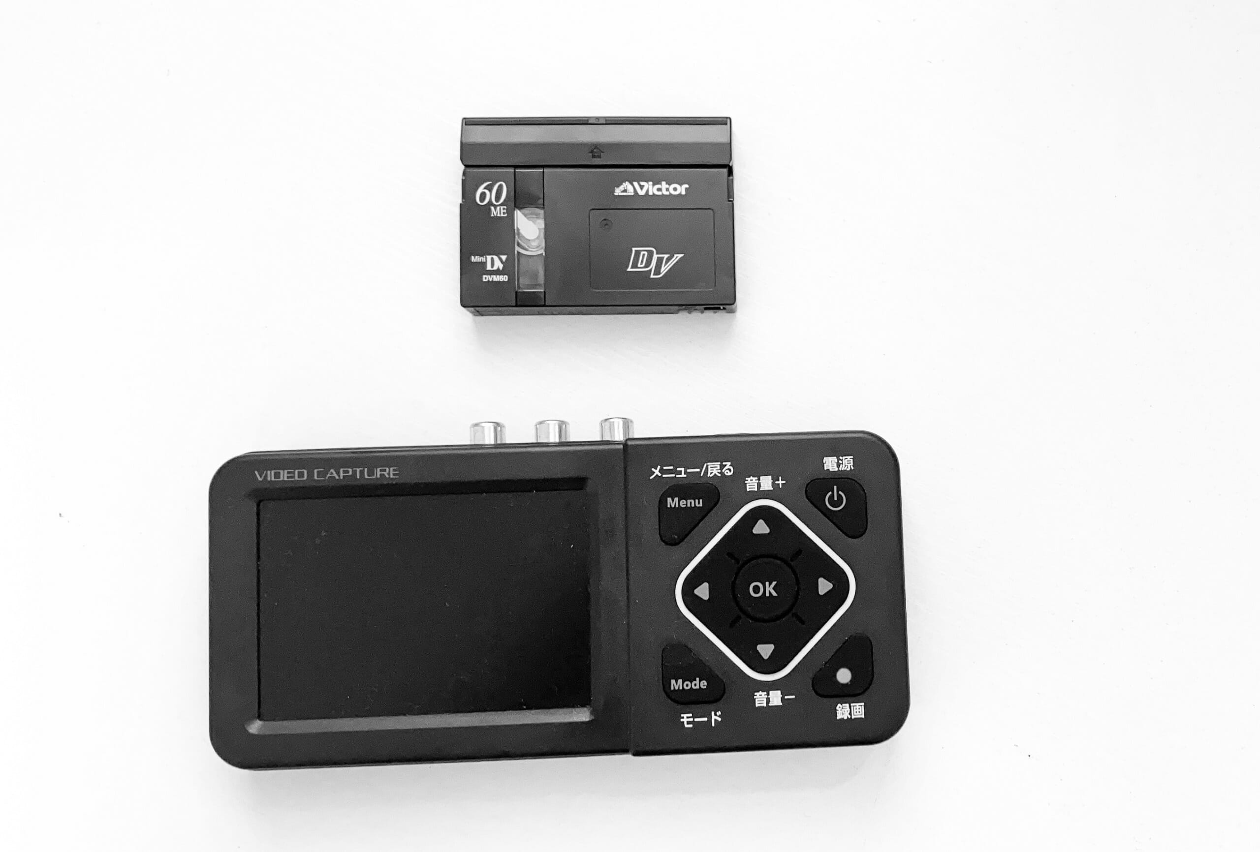 miniDVのダビングが超簡単!PC、モニタ不要!mp4変換。サンワサプライビデオキャプチャーの使い方の解説!(400-MEDI029)